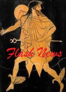 Mercury / Hermes messenger of the Gods